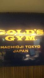 パーソナルトレーナー江口 活動場所 ゴールドジム八王子 画像