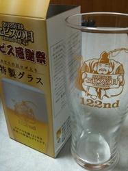 記念グラス、パーソナルトレーナー江口画像