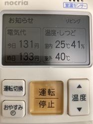 A210B39F-00AE-4395-9FC4-EFC396E2EB1C.jpeg